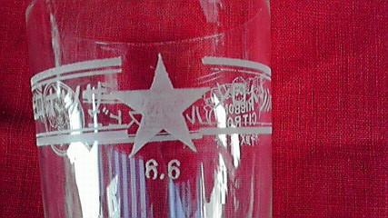 ビールグラス3