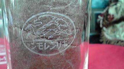 ビールグラス6